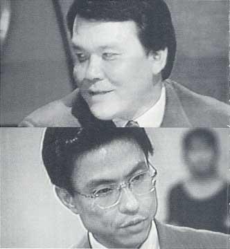 対談 姜尚中&若一光司 3/5ペー...